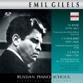 ロシア・ピアノ楽派 - エミール・ギレリス - ラヴェル、シューベルト、J.S.バッハ