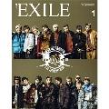 月刊EXILE 2018年1月号