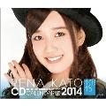 加藤玲奈 AKB48 2014 卓上カレンダー