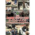 第1回東京国際ブラジリアン柔術オープントーナメント[SPD-2517][DVD] 製品画像