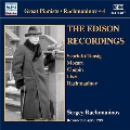 Great Panist Rachmaninov Vol.4 - The Edison Recordings