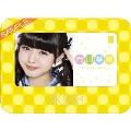 市川美織 AKB48 2013 卓上カレンダー