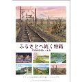 松本忠 カレンダー 2019