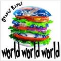 world world world [CD+DVD]<初回生産限定盤>