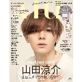 with 2021年9月号Special edition<表紙: 山田涼介(Hey! Say! JUMP)ver.>
