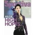 Sportiva 羽生結弦 日本フィギュアスケート2019-2020シーズン序盤号