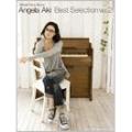 アンジェラ・アキ ベスト・セレクション Vol.2 オフィシャル・ピアノ・スコア