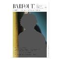 Barfout! Vol.247