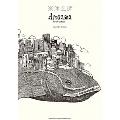 米津玄師「diorama」 SCORE BOOK バンド・スコア