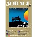 AOR AGE Vol.2