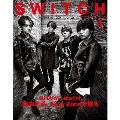 SWITCH Vol.39 No.4 (2021年4月号) 特集 SHIBUYA Labyrinth 森山大道、Sexy Zoneを撮る