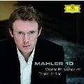 マーラー: 交響曲第10番(デリック・クック補筆完成全曲版)