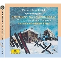 ショスタコーヴィチ: 交響曲第1番、第7番《レニングラード》