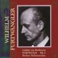 ベートーヴェン: 交響曲第5番、ワーグナー: 「マイスタージンガー」前奏曲、他