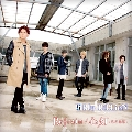 Refrain/心灯-こころび- [CD+DVD]<初回盤A>