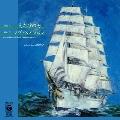 「幸福号出帆」より 二人だけの海 / ラヴ・ステッピン Selected by MURO<限定盤>