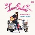 恋することのもどかしさ/THE END OF THE WORLD<レコードの日対象商品>