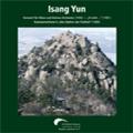Isang Yun: Konzert fur Oboe und Kleines Orchester, O Licht, Chamber Symphony II