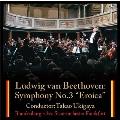 ベートーヴェン:交響曲第3番 「英雄」