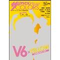 ザ・テレビジョン COLORS Vol.32 YELLOW