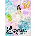横山由依 AKB48 2015 壁掛カレンダー