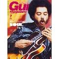 Guitar magazine 2019年7月号