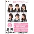 2020 AKB48新ユニット! 新体感ライブ祭り♪ ユニットFライブ