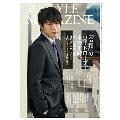 AERA STYLE MAGAZINE (アエラスタイルマガジン) Vol.44<表紙: 田中圭>