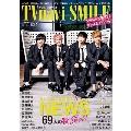 TVnavi SMILE Vol.34