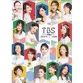 TBSアナウンサーズ カレンダー 2020