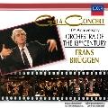18世紀オーケストラ - 10周年記念ガラ・コンサート<タワーレコード限定>