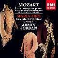モーツァルト: ピアノ協奏曲第21番~第23番&第27番<タワーレコード限定>