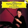 モーツァルト:ピアノ・ソナタ第8番、第10番、第11番、幻想曲K.397<生産限定盤>