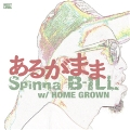 あるがまま with HOME GROWN<完全限定プレス盤>