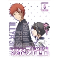 Fate/kaleid liner プリズマ☆イリヤ ドライ!! 第6巻<限定版>