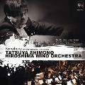 兼田敏: ウインドオーケストラのための交響曲