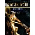 Japan's Best for 2011 - 中学校編