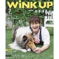 WiNK UP 2021年7月号<森本慎太郎(SixTONES)>