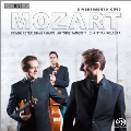 モーツァルト: ディヴェルティメント、シューベルト: 弦楽三重奏曲第1番