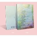 Sanctuary: 5th Mini Album<通常盤>