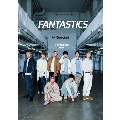 FANTASTICS from EXILE TRIBE 1st写真集 FANTASTIC NINE
