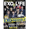 K-POP BEST IDOL Vol.3 ~EXO for LIFE~