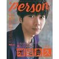 TVガイドPERSON Vol.110