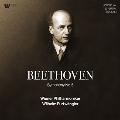 ベートーヴェン: 交響曲第5番<限定盤>