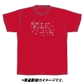 「AKBグループ リクエストアワー セットリスト50 2020」ランクイン記念Tシャツ 12位 レッド × シルバー Lサイズ