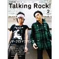 Talking Rock! 2012年 2月号