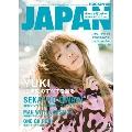 ROCKIN'ON JAPAN 2014年11月号