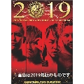 新日本プロレス カレンダー 2020