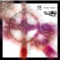 想~Twinkle Vitality~ [CD+DVD]<完全限定盤>