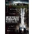 ザ・エクスペリメンター[ALBSD-2231][DVD] 製品画像